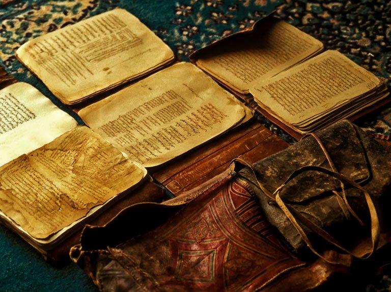 Die Rolle von schwachen Überlieferungen in der islamischen Gelehrsamkeit
