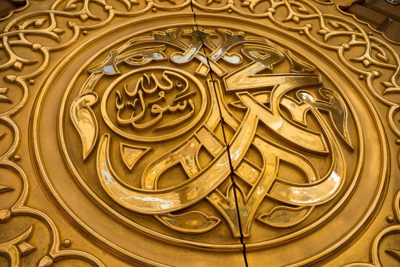 Wann wurde der Prophet Muḥammad (ṣ) geboren?