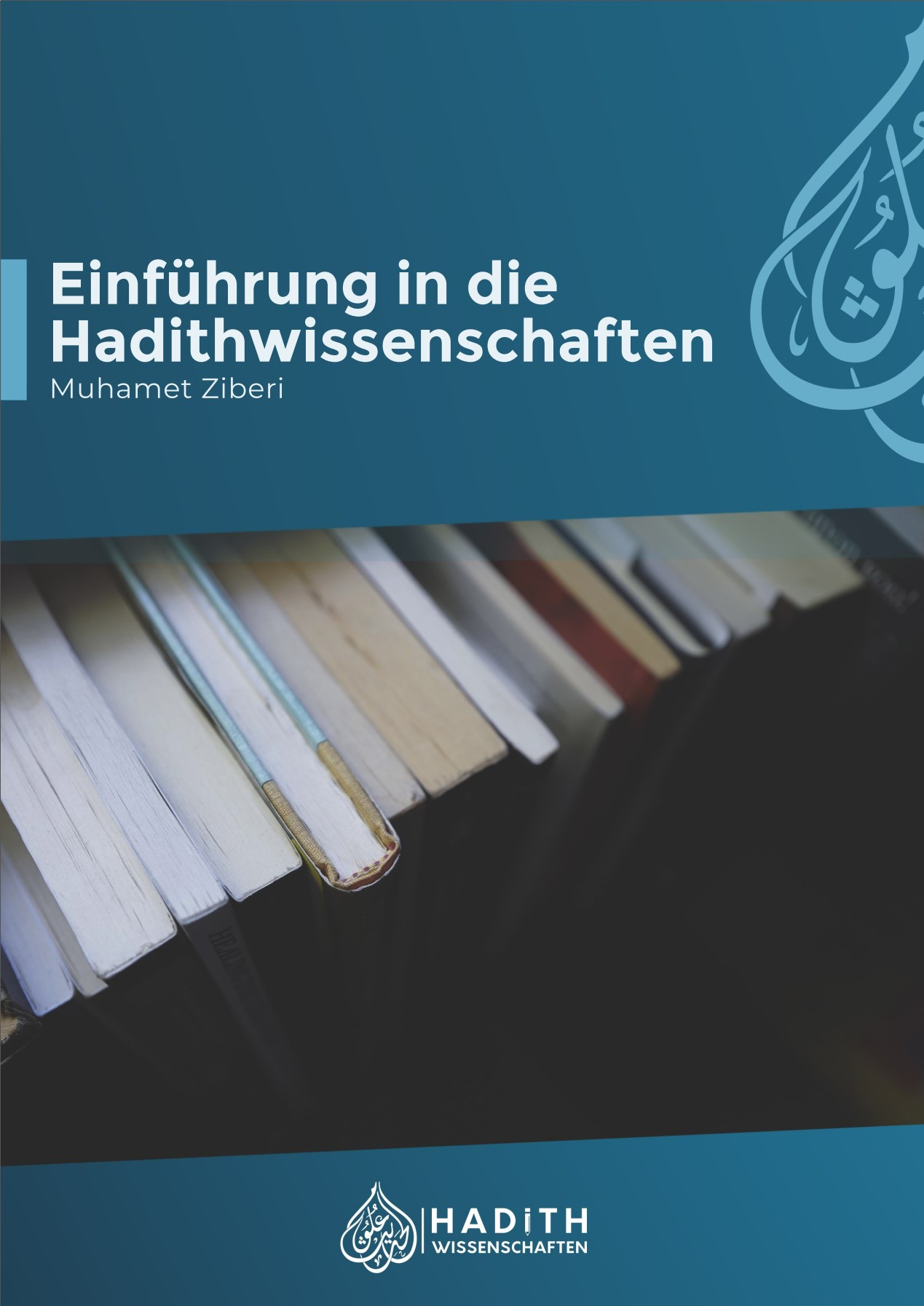 Cover-EinführungHadith